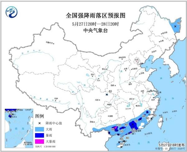暴雨蓝色预警 广东广西等6省区有大到暴雨局地大
