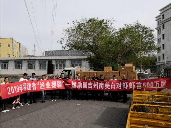 搜魚網-中國manbetx體育養殖技術行業門戶網站