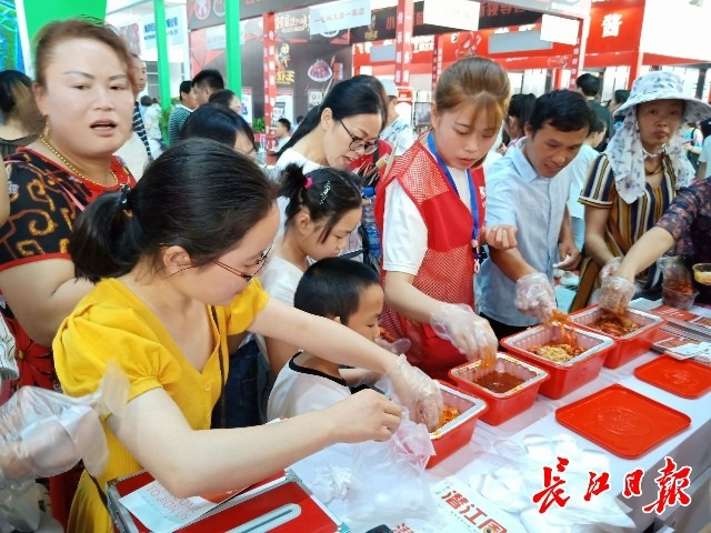 湖北潜江龙虾区域公用品牌价值203.7亿