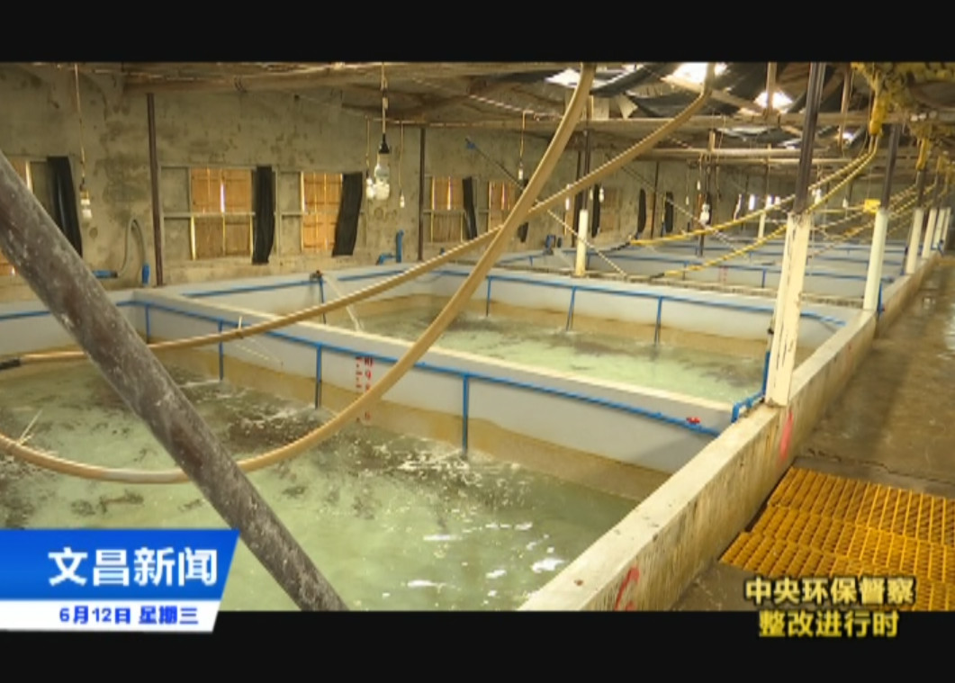 搜魚網-中國水產養殖技術行業門戶網站