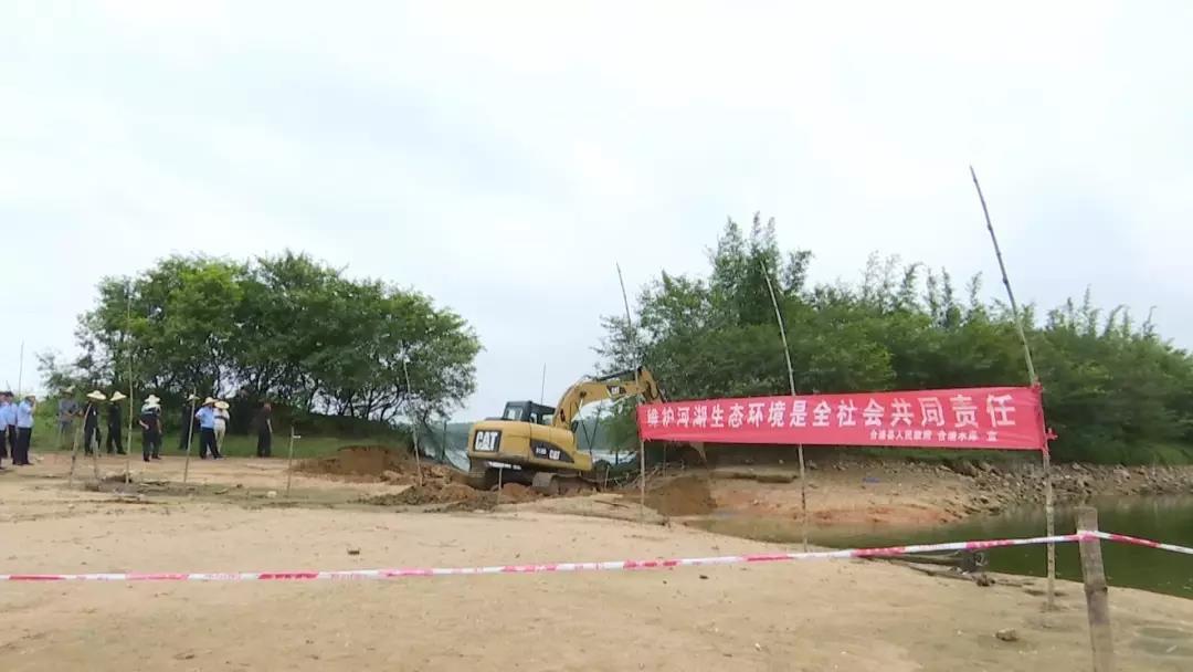 广西合浦县正式实施养殖水域滩涂规划