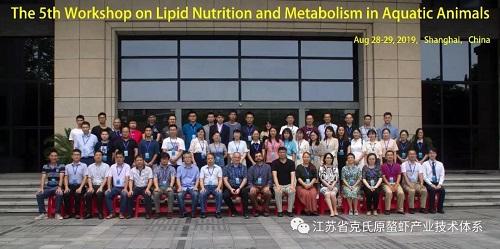 http://www.shuichan.cc/upload/news/news/n2019090414452231.jpg