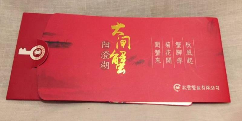 """苏州日报:多点实少点虚,""""纸螃蟹""""会走得更远"""