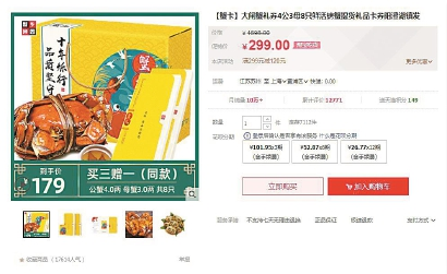 http://www.xqweigou.com/dianshangO2O/67244.html