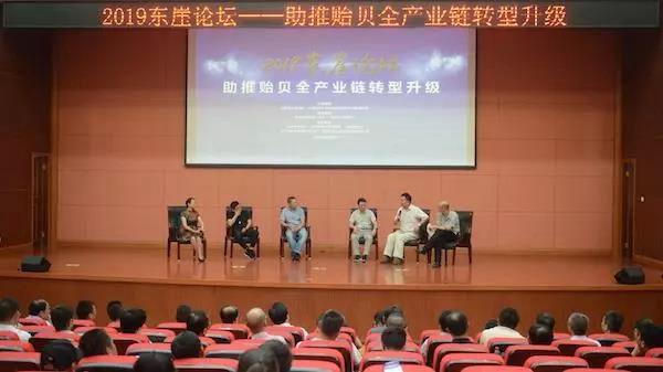 http://www.shuichan.cc/upload/news/news/n2019101810430645.jpg