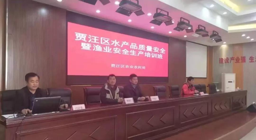 江苏省克氏原螯虾产业技术体系