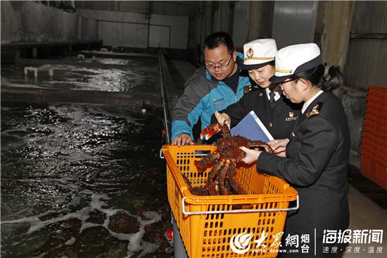 http://www.shuichan.cc/upload/news/news/n2020011410340871.jpg