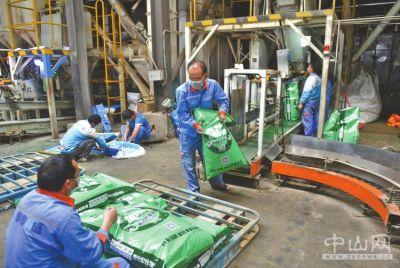 http://www.shuichan.cc/upload/news/news/n2020021713455084.jpg