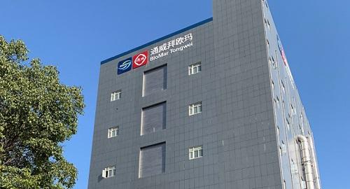 http://www.shuichan.cc/upload/news/news/n2020050709312576.jpg