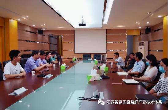 http://www.shuichan.cc/upload/news/news/n2020063008455123.jpg