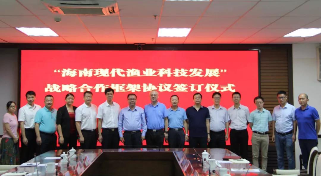 中国水产科学研究院渔机所助力海南现代渔业科技发展