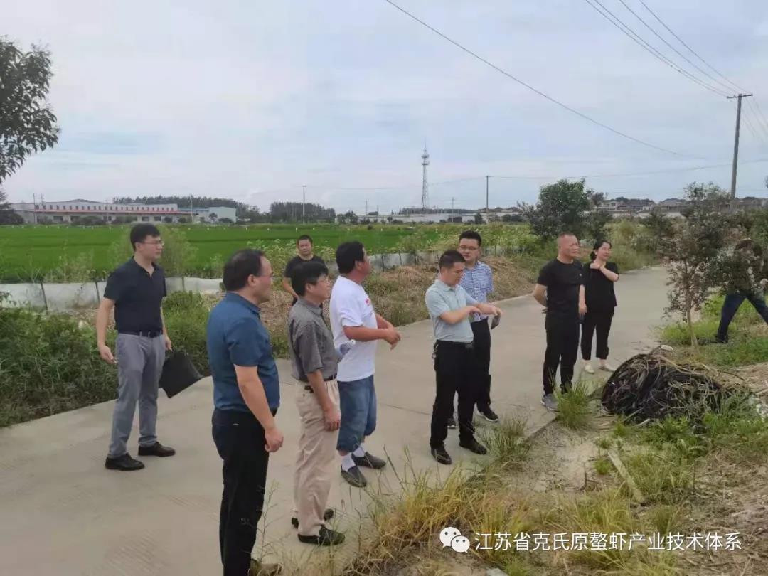 江苏兴化推广示范基地接受省级高素质农民培育实训基地现场绩效考核