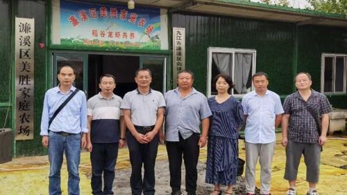江西省稻田综合种养产业技术体系专家团队到九江濂溪区进行指导