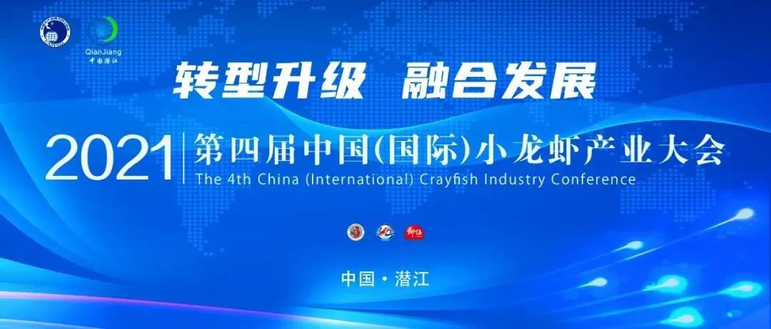 http://www.shuichan.cc/upload/news/news/n2021033110151952.jpg