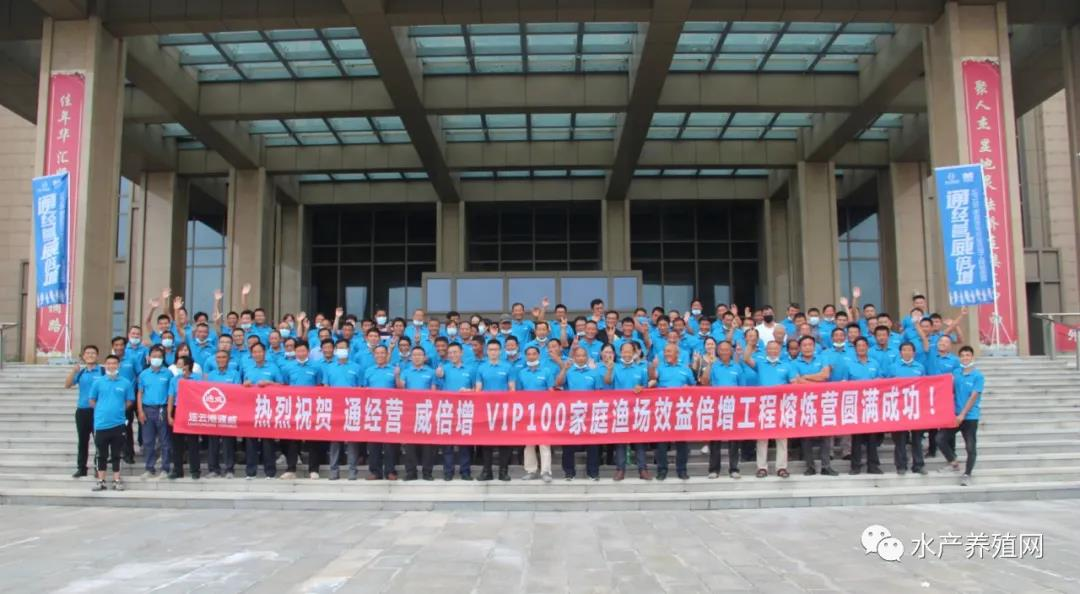 http://www.shuichan.cc/upload/news/news/n2021090809502963.jpg