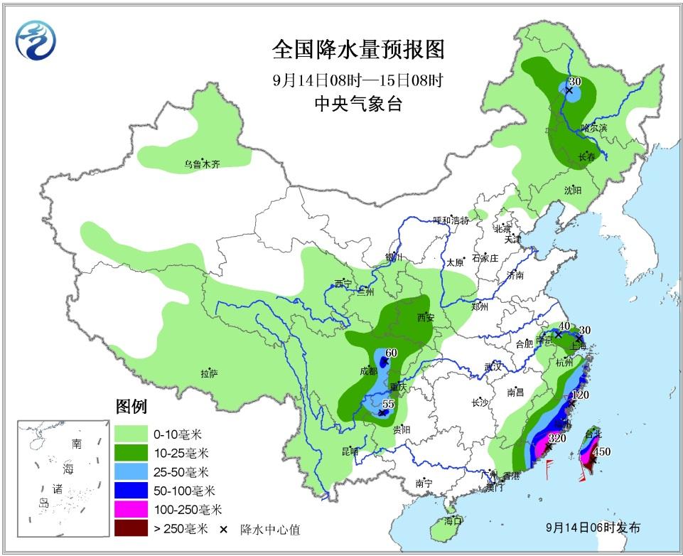 9月14日 未来三天天气预报 台风 莫兰蒂 将影响闽粤等地