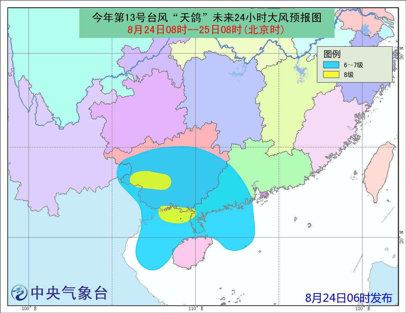 未来三天全国天气预报 台风 天鸽 继续影响广西云南等地