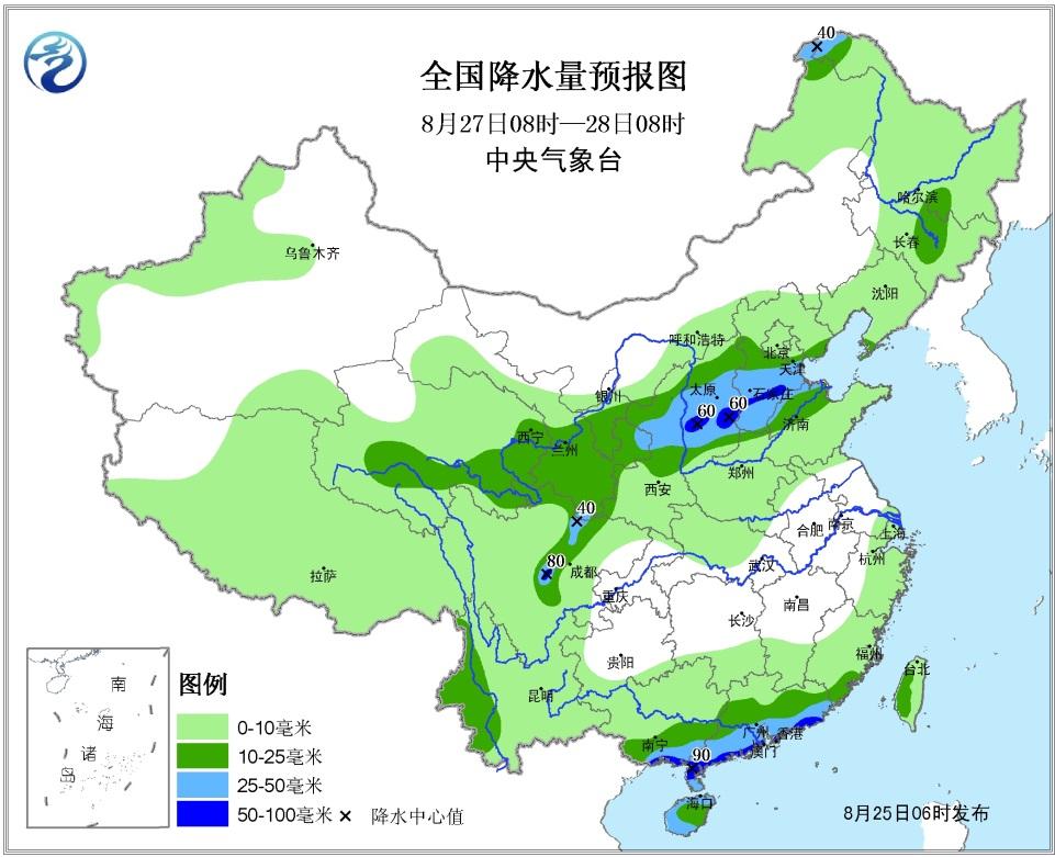 未来三天全国天气预报 台风 帕卡 将影响华南等地